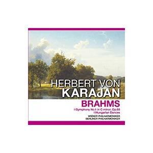 ブラームス ハンガリー舞曲 ヘルベルト・フォン・カラヤン 指揮 (CD)PCD-407-KEEP|softya