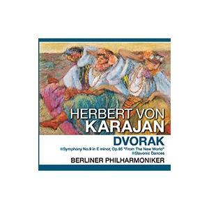 ドヴォルザーク ヘルベルト・フォン・カラヤン 指揮 (CD)PCD-408-KEEP|softya