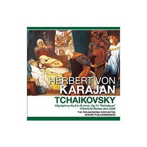 チャイコフスキー ヘルベルト・フォン・カラヤン 指揮 (CD)PCD-409-KEEP|softya