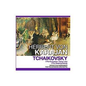 チャイコフスキー くるみ割り人形 白鳥の湖 眠りの森の美女 ヘルベルト・フォン・カラヤン 指揮 (CD)PCD-415-KEEP