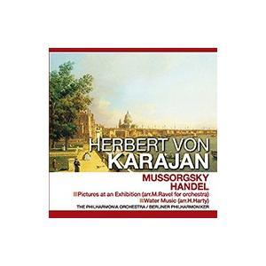 ムソルグスキー / ヘンデル 展覧会の絵 水上の音楽 ヘルベルト・フォン・カラヤン 指揮 (CD)PCD-416-KEEP|softya