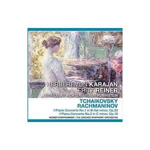 チャイコフスキー / ラフマニノフ ヘルベルト・フォン・カラヤン 指揮 / (CD)PCD-431-KEEP|softya