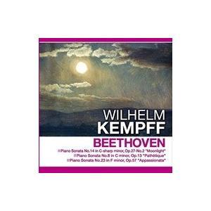 ベートーヴェン ピアノ・ソナタ集 / (CD)PCD-439-KEEP|softya