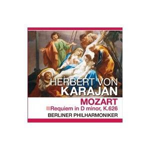 モーツァルト ヘルベルト・フォン・カラヤン 指揮 / (CD)PCD-445-KEEP|softya
