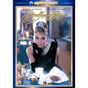 ティファニーで朝食を / (DVD) PHNA100385-HPM