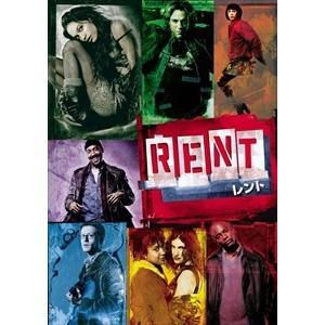 RENT/レント / (DVD) PHNR135663-HPM