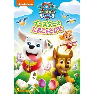 パウ・パトロール イースターのたまごをさがせVol.3 / (DVD) PJBA1091-HPM
