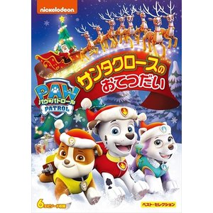 パウ・パトロール ベスト・セレクション サンタクロースのおてつだい / (DVD) PJBA1115...