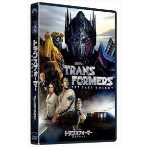 トランスフォーマー/最後の騎士王 (DVD) PJBF1261-HPM