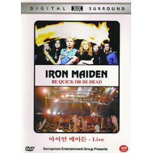 アイアン・メイデン ビー・クイック・オア・ビー・デッド (DVD) PMD-17|softya
