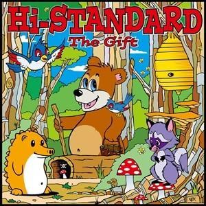 (おまけ付)2017.10.04発売 THE GIFT / Hi-STANDARD ハイスタンダード (CD) PZCA-81-SK|softya