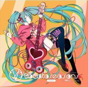 (おまけ付)EXIT TUNES PRESENTS Vocaloseasons feat.初音ミク〜Autumn〜 / VOCALOID ボカロ (CD) QWCE-651-SK|softya