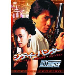 シティーハンター SPECIAL VERSION ジャッキー・チェン 後藤久美子 / (DVD)RAX-901-ARC