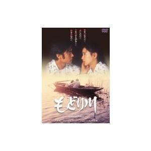もどり川 / 萩原健一, 原田美枝子, 藤真利子 (1DVD) RFD-1140-RF|softya