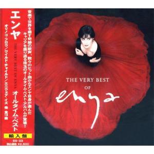 エンヤ〜オールタイム・ベスト 輸入盤 (CD) SB-33|softya