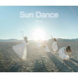 (おまけ付)2019.04.10発売 Sun Dance(通常盤) / Aimer エメ (CD) SECL2420-SK|softya