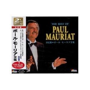 ポール・モーリア 全集 / 2枚組 (CD)SET-1005-JP|softya