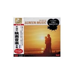 不滅の 映画音楽 全集 / オムニバス (CD)SET-1008-JP|softya