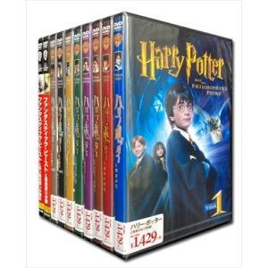 ハリーポッター&ファンタスティック・ビーストシリーズ 10枚セット (DVD) SET-106-HA...