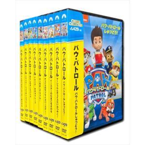 2020.03.25発売 パウ・パトロール 9枚セット(DVD) SET-109-PAU9-HPM