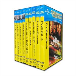 ワイルド・スピードシリーズ/スーパーコンボ 9枚セット (DVD9枚セット) SET-114-WS9...