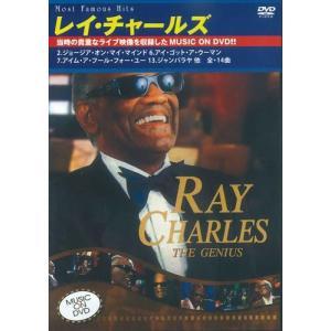 レイ・チャールズ〜〜ザ・ジーニアス〜ミュージック・オン・DVD SID-08|softya