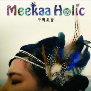 (おまけ付)Meekaa Holic / 平川美香 (CD) SMLCA11-TOW|そふと屋 PayPayモール店