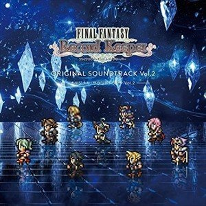 (おまけ付)FINAL FANTASY Record Keeper オリジナル・サウンドトラック vol.2 / (ゲーム・ミュージック) (2CD) SQEX-10605-SK
