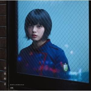 (おまけ付)不協和音(TYPE-A) / 欅坂46 (SingleCD+DVD) SRCL-9394...