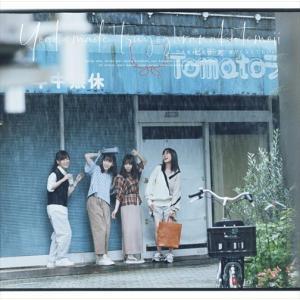 (おまけ付)夜明けまで強がらなくてもいい (TYPE-D)(Blu-ray Disc付) / 乃木坂...