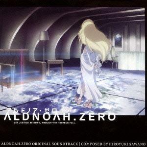 ★おまけ付!最安値に挑戦中!★  オリジナル・ロボットアニメーション『アルドノア・ゼロ』のオリジナル...
