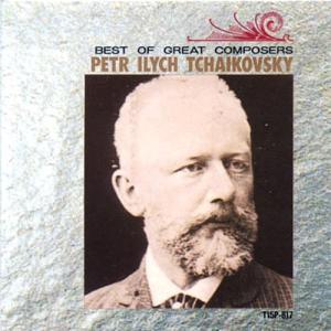 チャイコフスキー (CD)T15P-817-ARC|softya