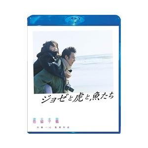 ジョゼと虎と魚たち スペシャル・エディション (Blu-ray) TCBD-00102-TC