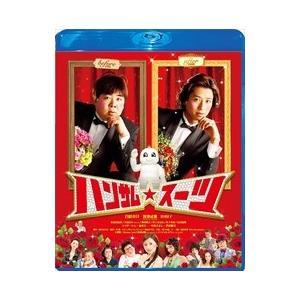 ハンサム★スーツ スペシャル・エディション (Blu-ray) TCBD-00116-TC