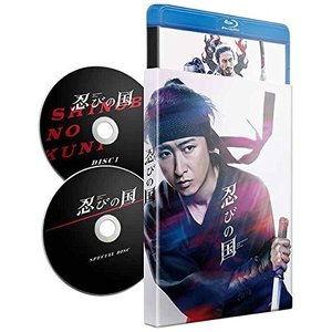 「忍びの国」通常版Blu-ray (初回限定2枚組) / TCBD-0689-TC|softya
