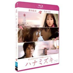 ハナミズキ ブルーレイ (Blu-ray DVD) TCBD-12