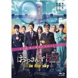 2020.04.15発売 おっさんずラブ-in the sky- Blu-ray BOX / 田中 ...