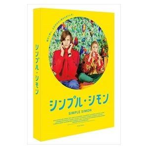 シンプル・シモン (DVD) TCED-02519-TC