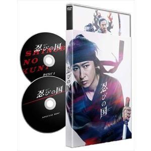 「忍びの国」通常版DVD (初回限定2枚組) / TCED-3738-TC