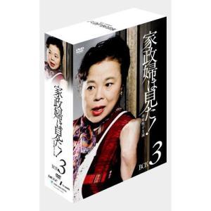 2月下旬頃入荷予定 家政婦は見た! DVD-BOX 3 (DVD) TCED-598
