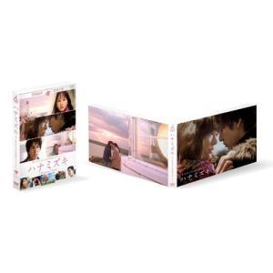 ハナミズキ プレミアム・エディション(2枚組) (DVD) TCED-989
