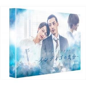 ポルノグラファー〜インディゴの気分〜 完全版 DVD-BOX /  (DVD) TCED4558-TC