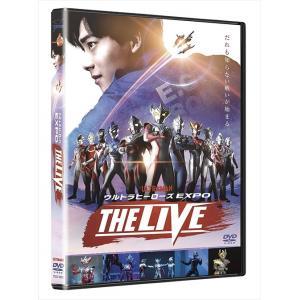 2020.04.22発売 ウルトラヒーローズEXPO THE LIVE ウルトラマンタイガ /  (DVD) TCED4937-TC