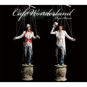 ■リュ・シウォン RyuSiwon『CafeWonderland(仮)』CD 通常盤 TKCA-73...