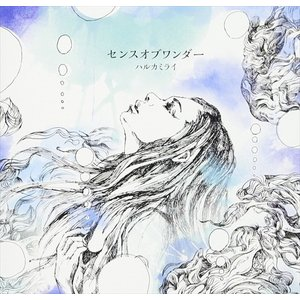 (おまけ付)センスオブワンダー / ハルカミライ (CD) TNAD-85-SK