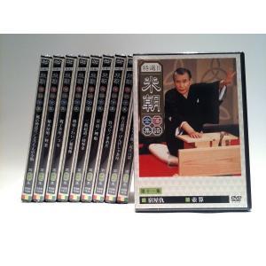 特選! 米朝落語全集 第二期DVD Box set(DVD10枚組) / 桂米朝 落語家 (DVD)TPD-6095-HPM