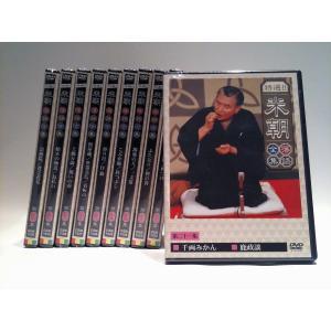 特選! 米朝落語全集 第三期DVD Box set(DVD10枚組) / 桂米朝 落語家 (DVD)TPD-6096-HPM