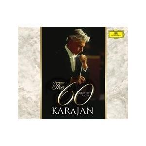 (おまけ付)カラヤンの60曲。〜ベルリン・フィルハーモニー管弦楽団編〜/カラヤン&ベルリン・フィル (4CD) UCCG-6175-SK|softya
