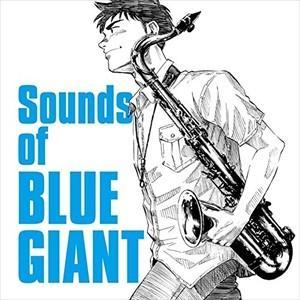 (おまけ付)The Sounds of BLUE GIANT ザ サウンズ オブ ブルー ジャイアント / V.A. オムニバス サウンドトラック サントラ (1CD)UCCU-1485-SK|softya