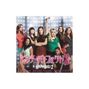 (おまけ付)ピッチ・パーフェクト2-オリジナル・サウンドトラック / サントラ (CD)UICY-1...